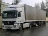 Вантажоперевезення по СНД, фото 3