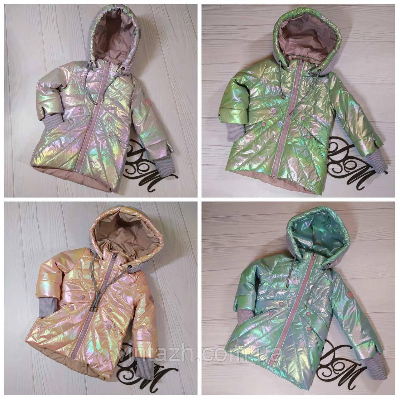 Стильная детская деми куртка на рост 110-128