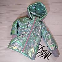 Гарна весняна куртка на дівчинку на ріст 110-128