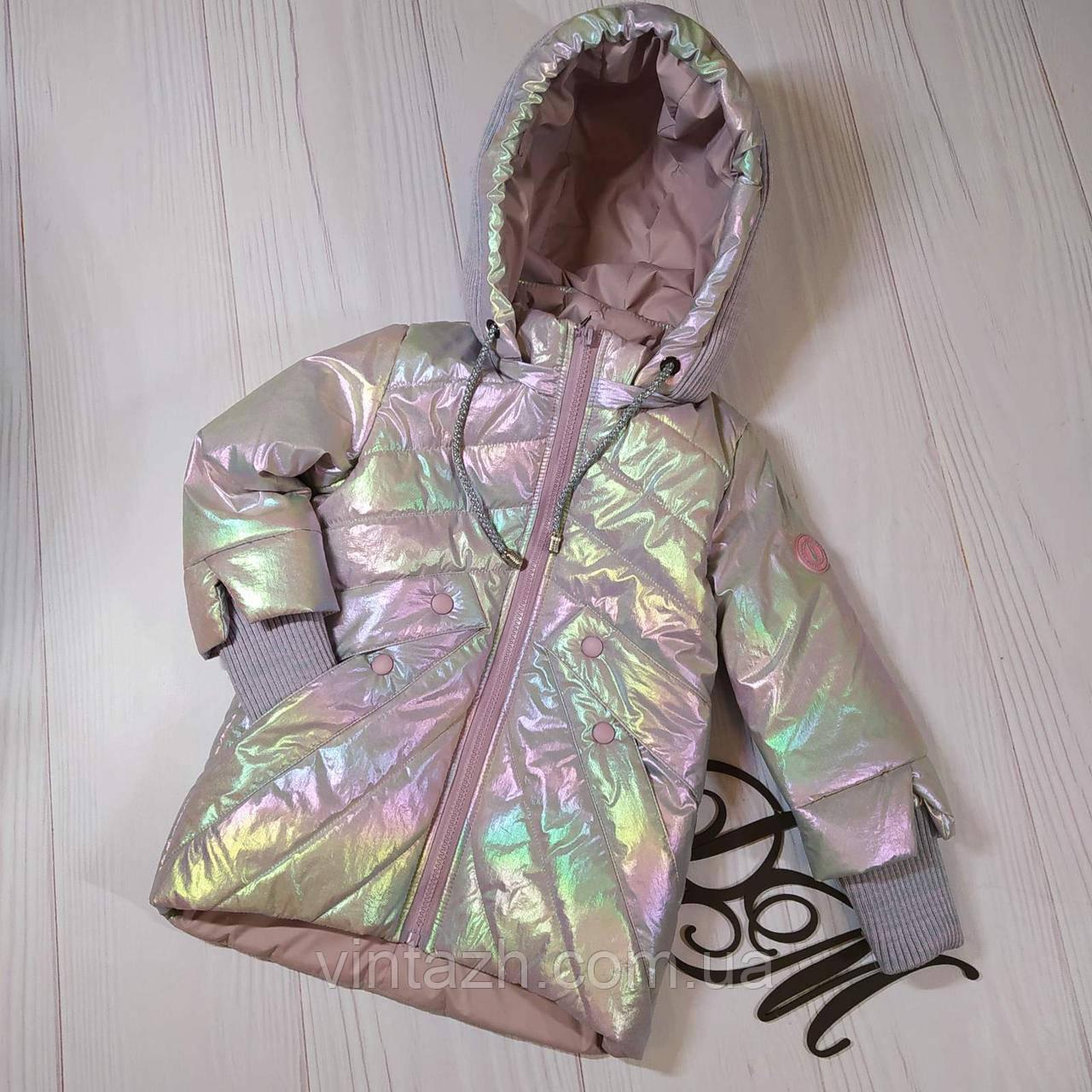 Демісезонна куртка на дівчинку на ріст 110-128