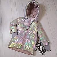 Демісезонна куртка на дівчинку на ріст 110-128, фото 1