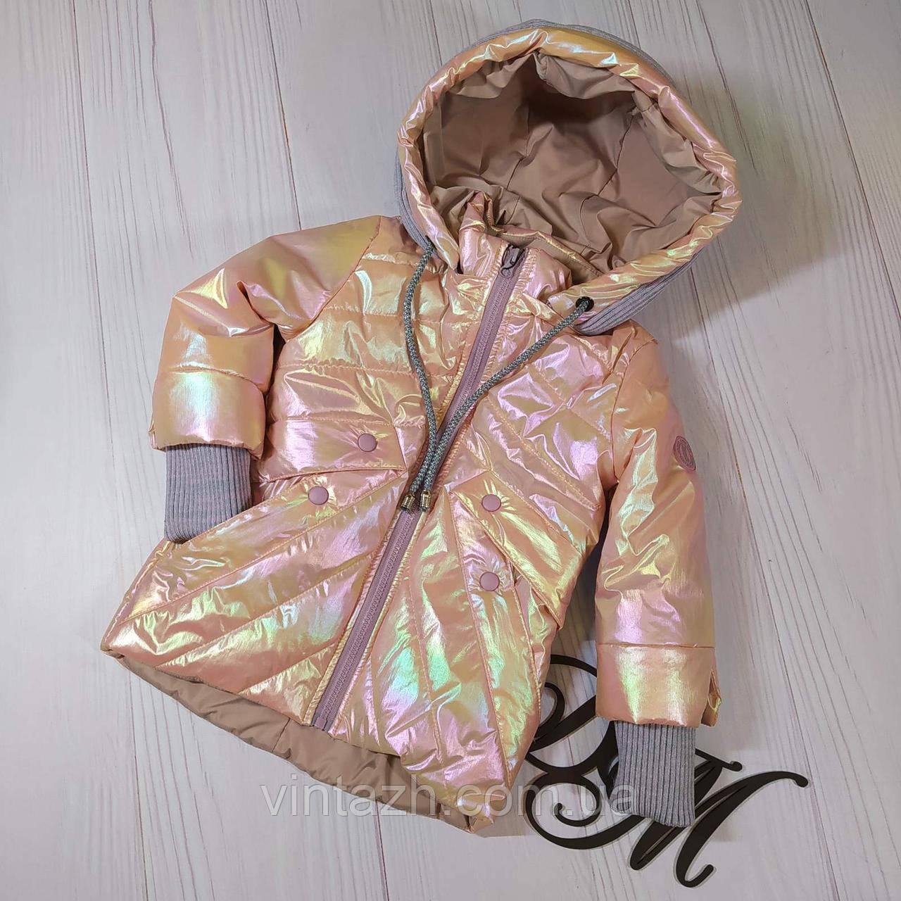 Весняна куртка дитяча красива на зростання 110-128
