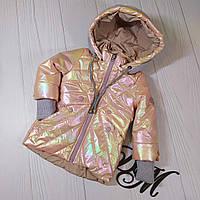 Весняна куртка дитяча красива на зростання 110-128, фото 1