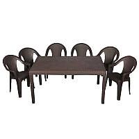 Набор садовой мебели Prince 1 стол + кресло Ischia 6 шт производство Италия цвет Коричневый