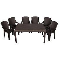 Набор садовой мебели Prince 1 стол + кресло Eden 6 шт производство Италия цвет Коричневый