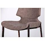Барный стул NOIR базальт, фото 5