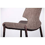 Барный стул NOIR базальт, фото 8