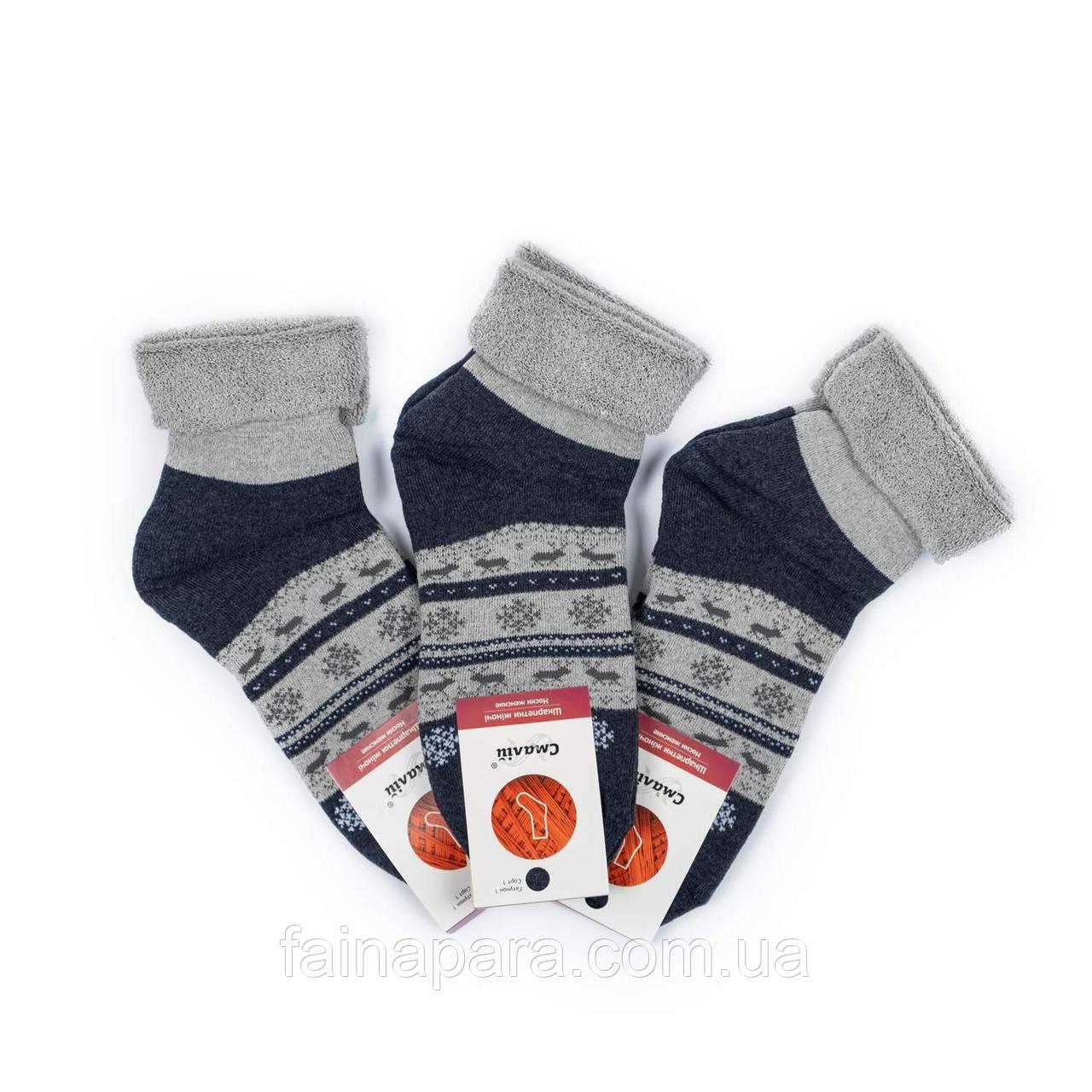 Женские махровые носки без резинки с оленями
