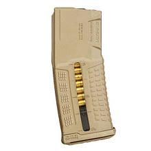 Магазин для АК 30 патронов 7,62  FAB Defense Ultimag AK 30R Tan кал. 7,62х39 з вікном. Колір - пісочний 12321