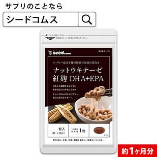 Seedcoms Наттокиназа + DHA + EPA, 30 капсул на 30 дней