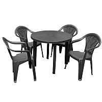 Набор садовой мебели Tondo 1 стол + кресло Altea 4 шт производство Италия цвет антрацит