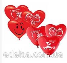 Латексные сердечки с надписью