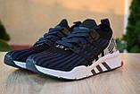 Кроссовки мужские распродажа АКЦИЯ 650 грн Adidas 44й(28.5см) последние размеры люкс копия, фото 4