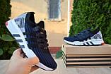 Кроссовки мужские распродажа АКЦИЯ 650 грн Adidas 44й(28.5см) последние размеры люкс копия, фото 2