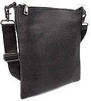 Компактная мужская сумка через плечо из натуральной кожи JZ N09 черная