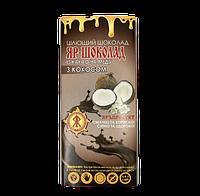 Софія-шоколад з кокосом, 100 г