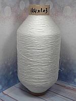 Нитка № 144х1х3 (1.0 мм) вес 1.3 кг крутка S