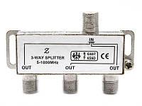 Сплиттер 3-Way