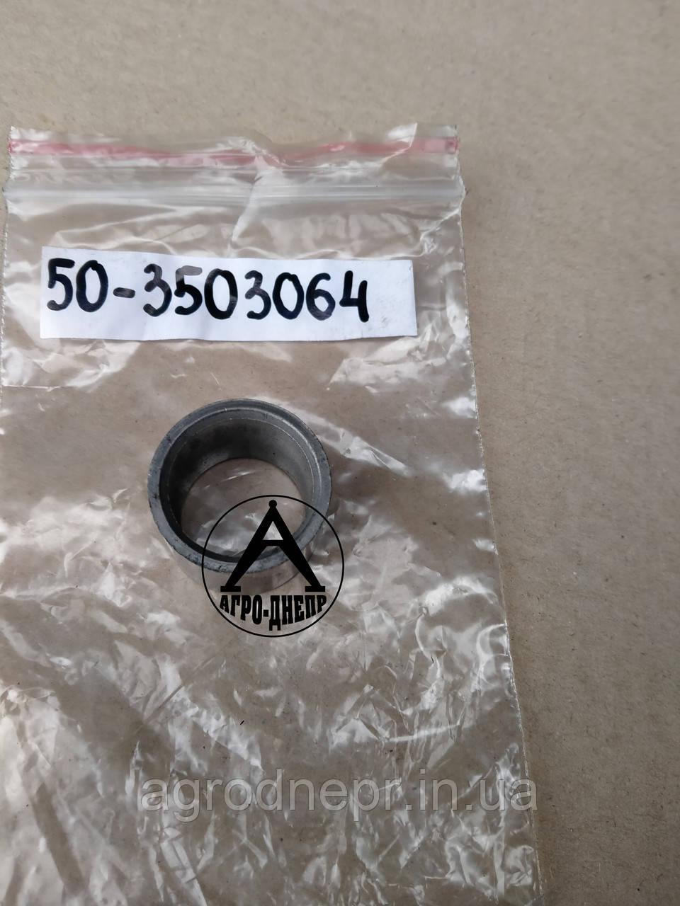 50-3503064 Втулка корпуса муфты сцепления