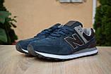 Кросівки чоловічі розпродаж New Balance 574 АКЦІЯ 750 грн 44й(28см) копія люкс, фото 3