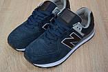 Кросівки чоловічі розпродаж New Balance 574 АКЦІЯ 750 грн 44й(28см) копія люкс, фото 6