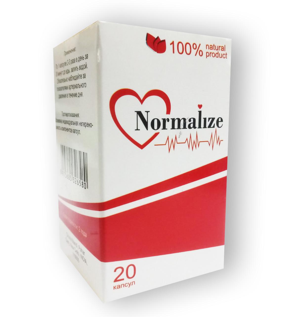Normalize - Капсули для нормалізації артеріального тиску (Нормалайз)