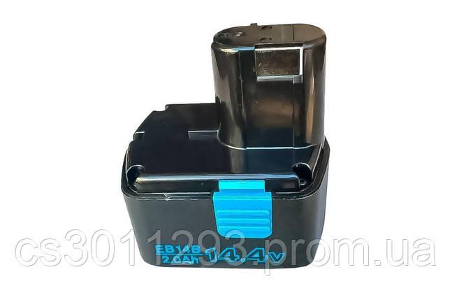Акумулятор для шуруповерта Асеса - Hitachi 14,4 В x 2,0 Ач Ni-Cd 1 шт., фото 2