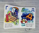 Моя первая азбука. Весёлые буквы укр. М241047У Ранок Украина, фото 2