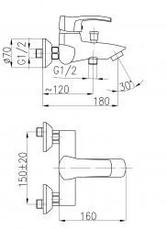 Комплект змішувачів для ванни, умивальника і душ зі стійкою Armatura (KFA) KWARC 4201-000-00 Польша, фото 3
