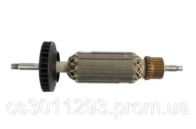 Якір для перфоратора прямого Асеса - Ритм 950, ДФР 950 1 шт., фото 2