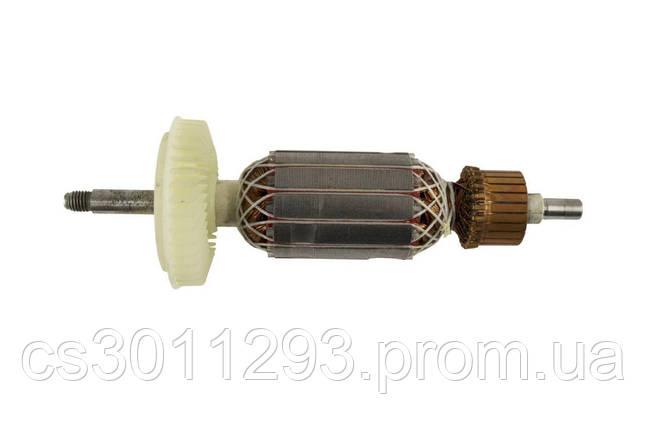 Якорь для УШМ Асеса - Bosch 11-125 (1100W), фото 2