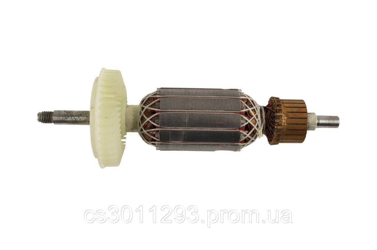 Якорь для УШМ Асеса - Bosch 11-125 (1100W)