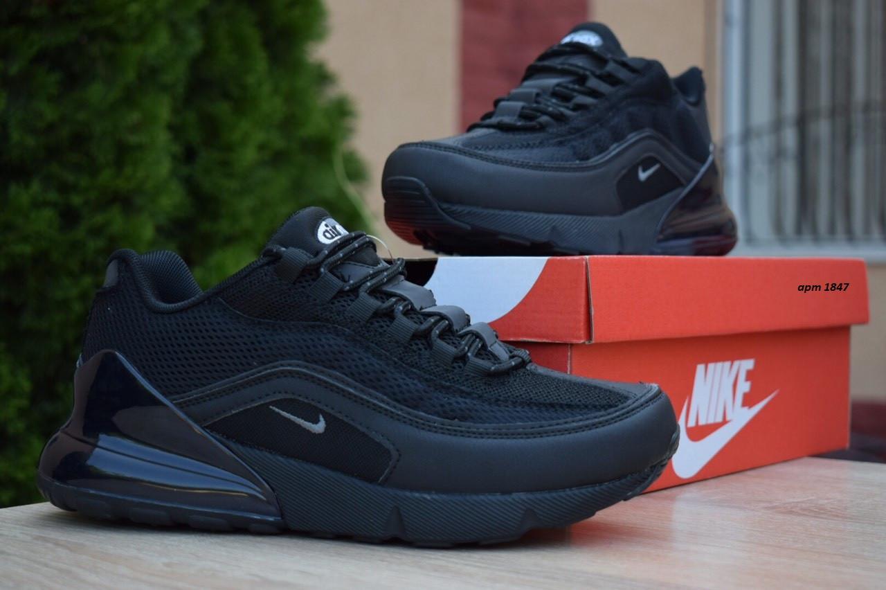 Кросівки чоловічі розпродаж АКЦІЯ 650 грн Nike 42й(26,5 см), 46( 29см) останні розміри люкс копія
