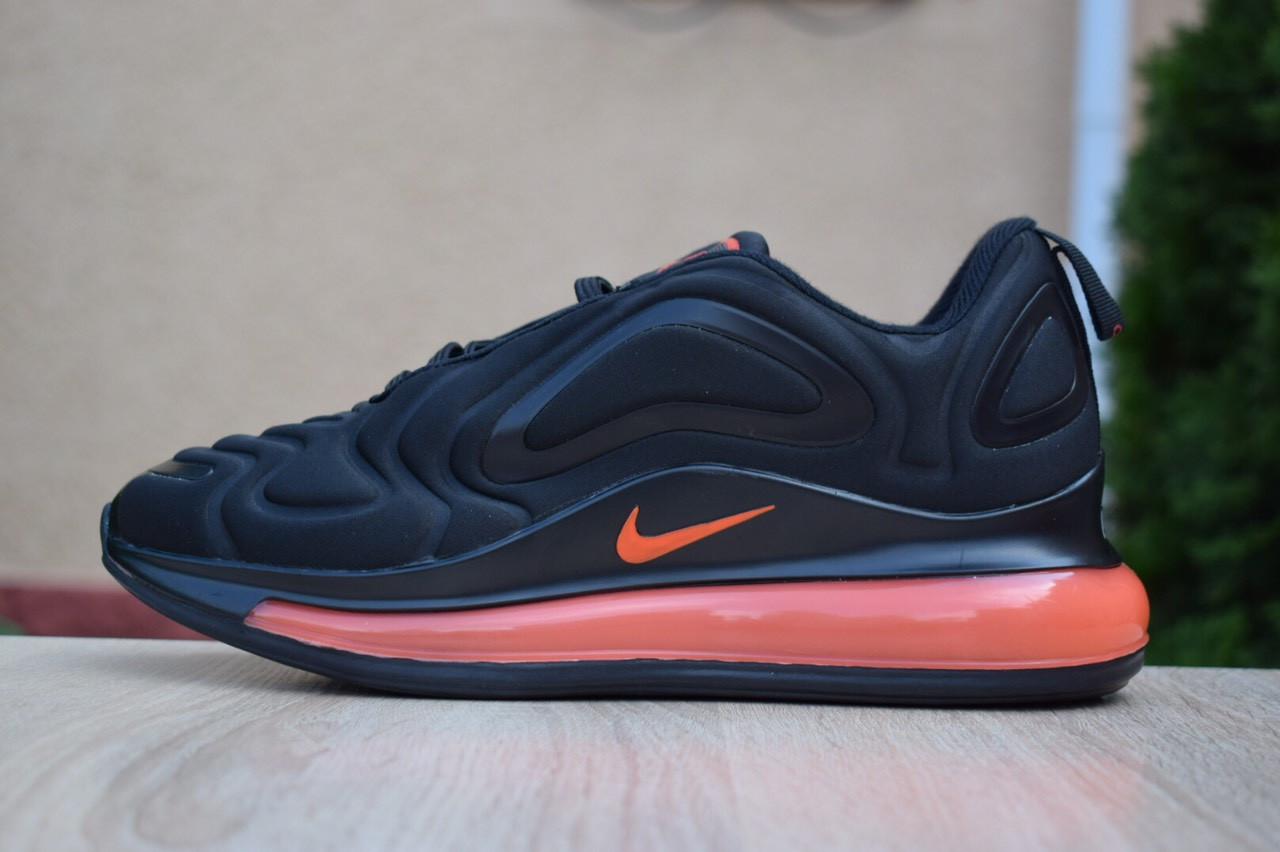 Кроссовки мужские распродажа АКЦИЯ 650 грн Nike 44й(28см), 45й( 28,5см) последние размеры люкс копия