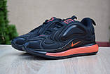 Кроссовки мужские распродажа АКЦИЯ 650 грн Nike 44й(28см), 45й( 28,5см) последние размеры люкс копия, фото 4