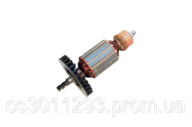 Якір для відбійного молотка Асеса - ІЕ 4218 1 шт., фото 2