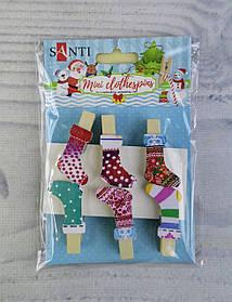 Набір декоративних прищіпок 4 см 6 шт. 742501 Winter holiday 510Ф + Santi Англія