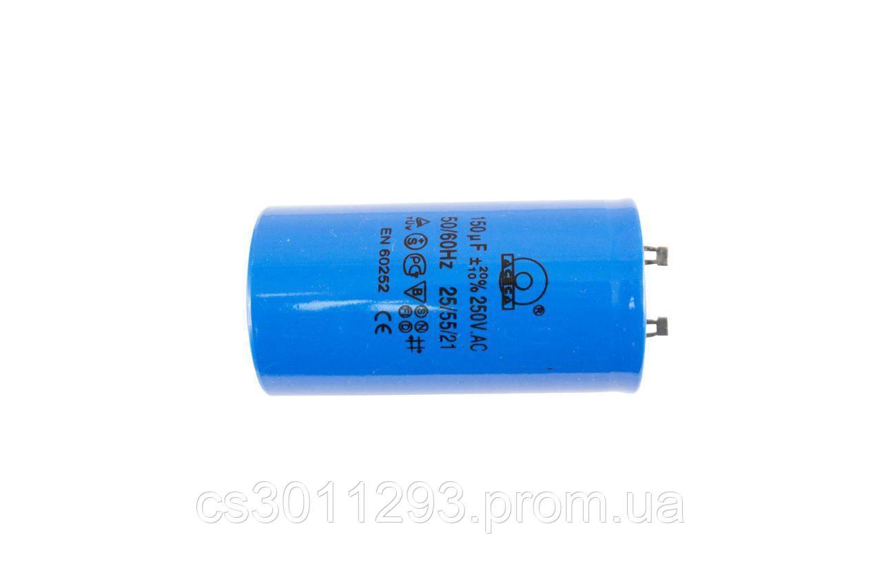Конденсатор Асеса - 250 мкФ х 250 В 1 шт.