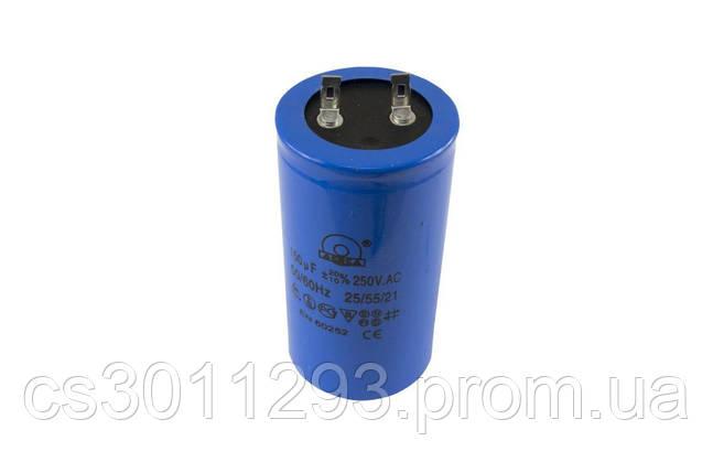 Конденсатор Асеса - 250 мкФ х 250 В 1 шт., фото 2