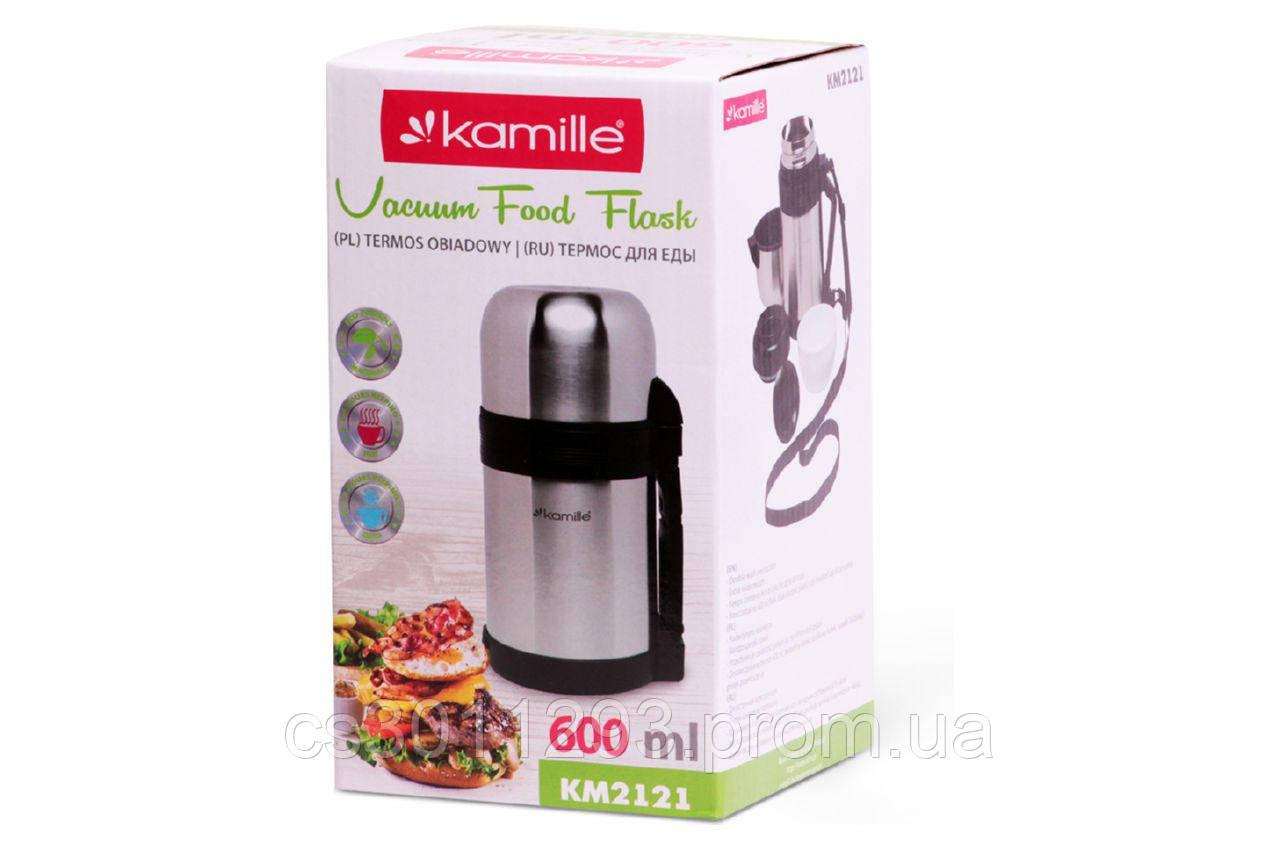 Термос пищевой Kamille - 600 мл 2121