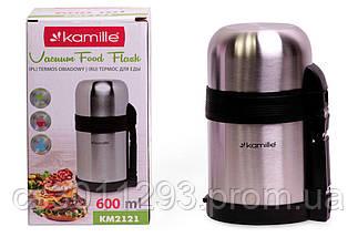 Термос пищевой Kamille - 600 мл 2121, фото 3
