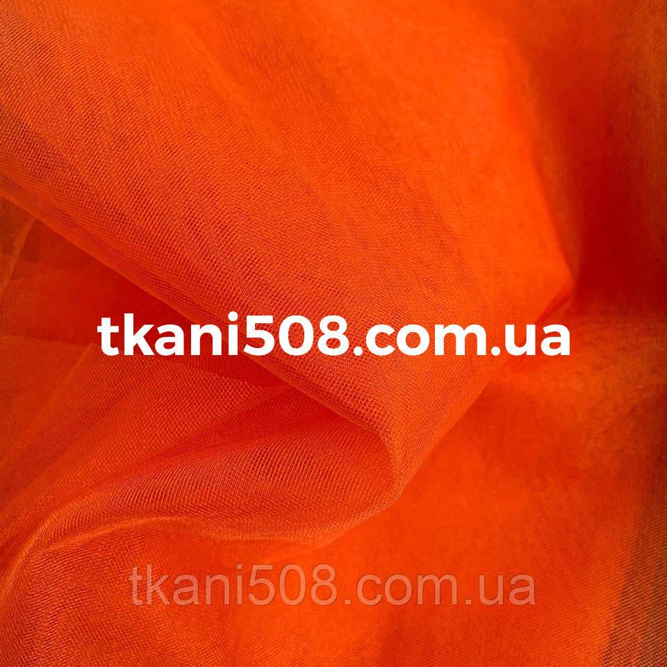 ФАТИН  Средней Жёсткости (Морковный)(032)