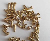Гвозди 1.7Х8мм золото