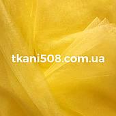 Фатин Турция 3м  (Желтый)(023)