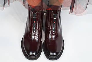 Ботинки с молнией впереди Geronea 1022 36 Бордовые кожа лак, фото 3