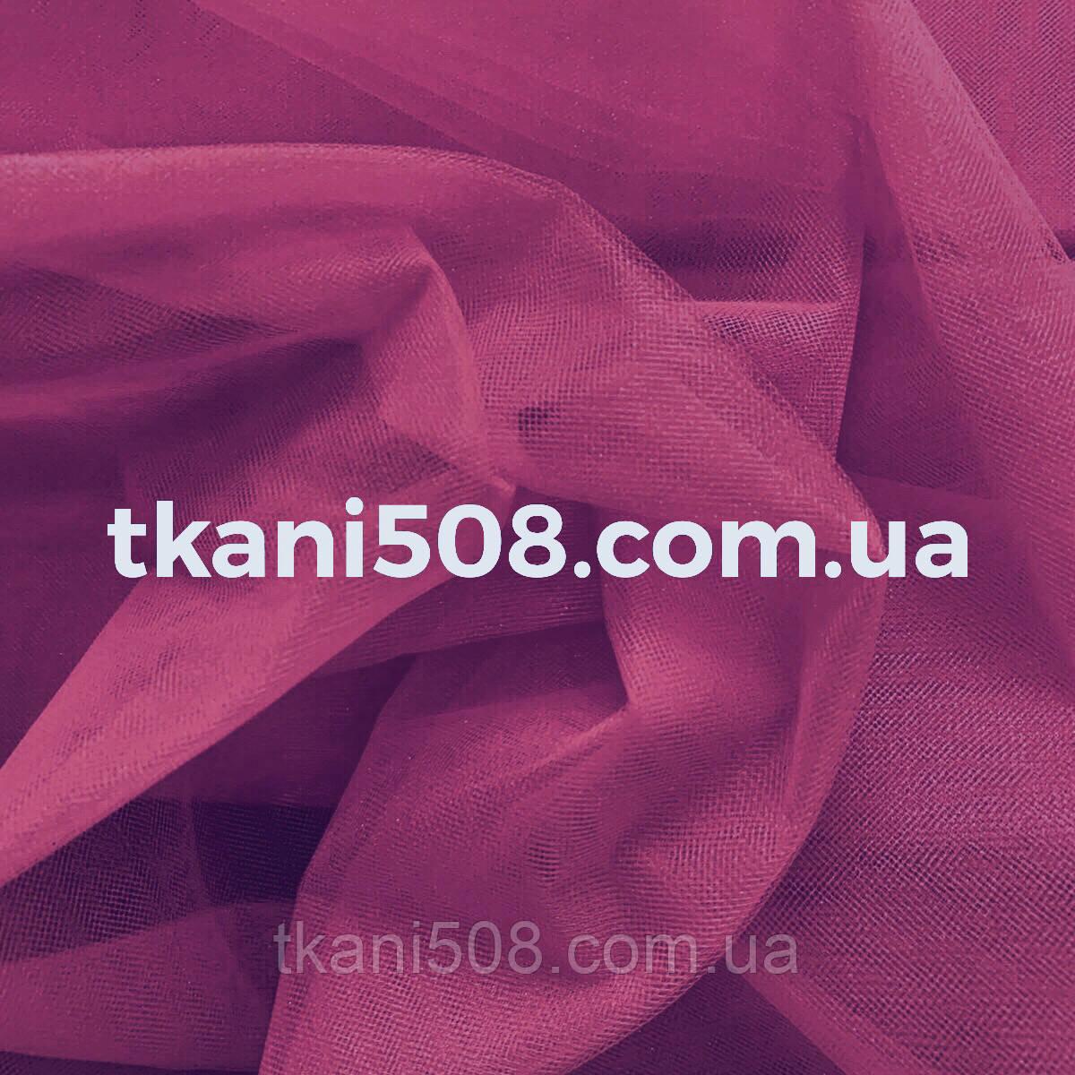 Фатин (Фрезовий)(037)