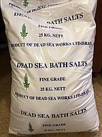 Соль мертвого моря мелкая  мешок 25 кг