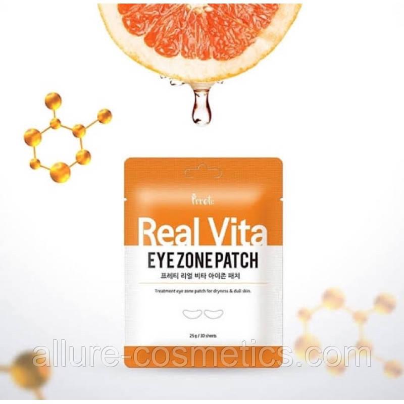 Осветляющие тканевые патчи под глаза с витаминами PRRETI Real Vita Eye Zone Patch 30шт (15пар)