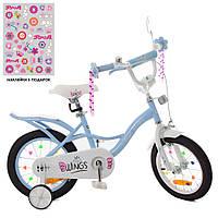 Велосипед детский PROF1 14д. SY14196 (1шт) Angel Wings,голубой,свет,звонок,зерк.,доп.колеса