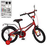 Велосипед детский PROF1 16д. Y16221 (1шт) Prime,красный.,звонок,доп.колеса